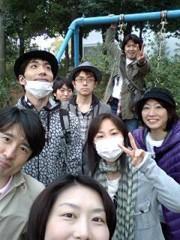 岡内美喜子 公式ブログ/春のおさんぽ♪ 画像1