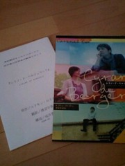 岡内美喜子 公式ブログ/シラノ始動♪ 画像1