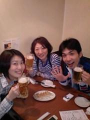 岡内美喜子 公式ブログ/はっぴー♪ 画像2