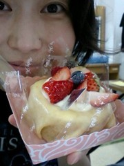 岡内美喜子 公式ブログ/2日目♪ 画像1