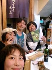 岡内美喜子 公式ブログ/準備完了♪ 画像1