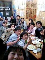 岡内美喜子 公式ブログ/終わったぁーっ! 画像2