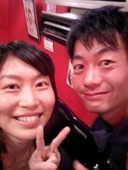 岡内美喜子 公式ブログ/ついに来てくれました。 画像1