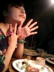 岡内美喜子 公式ブログ/26さい。 画像1