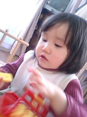 岡内美喜子 公式ブログ/会えましたぁ♪ 画像2