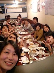 岡内美喜子 公式ブログ/稽古終了♪♪ 画像1