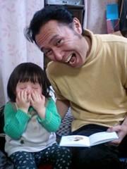 岡内美喜子 公式ブログ/本物の「あさえとちいさいいもうと」! 画像2