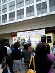 岡内美喜子 公式ブログ/すてきな1日♪ 画像1