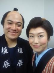 岡内美喜子 公式ブログ/熊さん&虎さん♪ 画像1