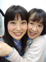 岡内美喜子 公式ブログ/みんなだいすき。 画像3