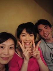 岡内美喜子 公式ブログ/記念日にみんなで♪ 画像3