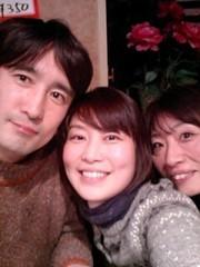 岡内美喜子 公式ブログ/26周年♪ 画像1