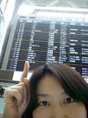 岡内美喜子 公式ブログ/いってきます♪ 画像1