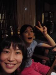 岡内美喜子 公式ブログ/下北のあやちゃん♪ 画像1