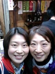 岡内美喜子 公式ブログ/みきこず♪ 画像1