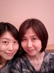 岡内美喜子 公式ブログ/2/24 画像1