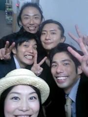 岡内美喜子 公式ブログ/千秋楽!! 画像1