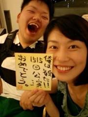 岡内美喜子 公式ブログ/1515回目! 画像1