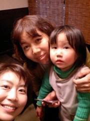 岡内美喜子 公式ブログ/本物の「あさえとちいさいいもうと」! 画像3