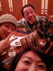 岡内美喜子 公式ブログ/本日のお客様♪ 画像1