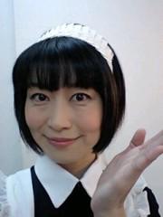 岡内美喜子 公式ブログ/ご主人さまぁ〜♪ 画像1