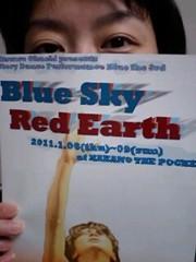 岡内美喜子 公式ブログ/今年の汚れは今年のうちに♪ 画像1
