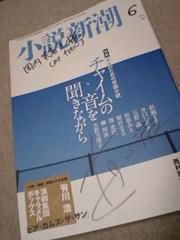 岡内美喜子 公式ブログ/あと9ステージ♪ 画像1