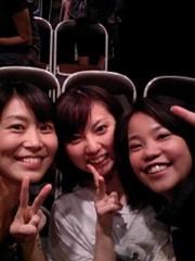 岡内美喜子 公式ブログ/みんなで応援♪ 画像1