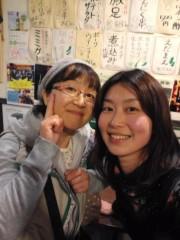 岡内美喜子 公式ブログ/はる♪ 画像1