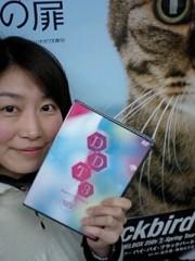 岡内美喜子 公式ブログ/DDT3♪ 画像1