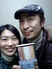 岡内美喜子 公式ブログ/手をつなぐ♪ 画像1