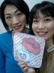 岡内美喜子 公式ブログ/2000回♪ 画像2