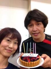 岡内美喜子 公式ブログ/通しましたぁ♪ 画像1