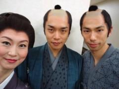 岡内美喜子 公式ブログ/千秋楽♪ 画像2