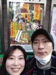 岡内美喜子 公式ブログ/当日券あります♪ 画像1
