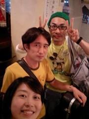 岡内美喜子 公式ブログ/明日から♪ 画像1