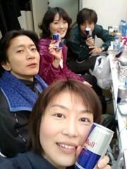 岡内美喜子 公式ブログ/Blue楽屋より♪ 画像1