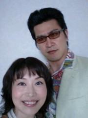 岡内美喜子 公式ブログ/メープル社♪ 画像2
