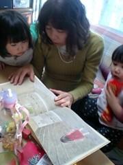 岡内美喜子 公式ブログ/会えましたぁ♪ 画像1