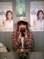 岡内美喜子 公式ブログ/お誕生日♪ 画像1