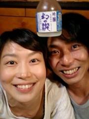 岡内美喜子 公式ブログ/王子ーっ! 画像1