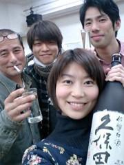 岡内美喜子 公式ブログ/あけました♪ 画像2