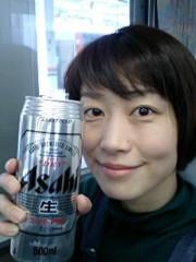 岡内美喜子 公式ブログ/真っ昼間から♪ 画像1