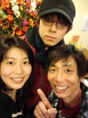 岡内美喜子 公式ブログ/達也先輩と♪ 画像1