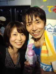 岡内美喜子 公式ブログ/お休みしてます♪ 画像1