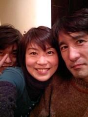 岡内美喜子 公式ブログ/にしさま&みっこさん♪ 画像2