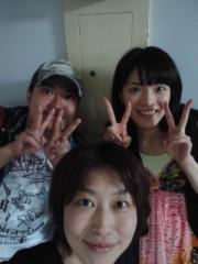 岡内美喜子 公式ブログ/稽古が終わるー♪ 画像1