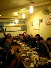 岡内美喜子 公式ブログ/あと少し♪ 画像1