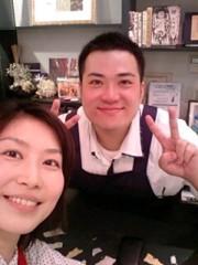 岡内美喜子 公式ブログ/店長と♪ 画像1