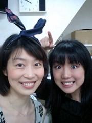 岡内美喜子 公式ブログ/みてみて〜♪ 画像1